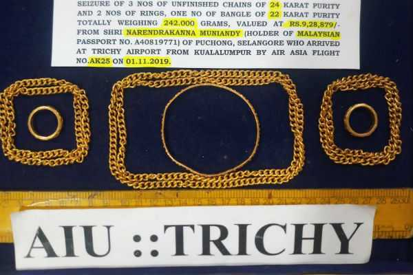 301g-gold-jewelery-worth-rs-11-48-lakh-seized-at-airport