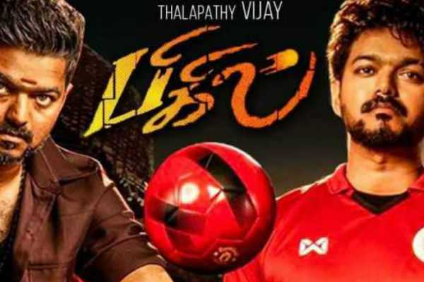 28-of-vijay-s-fans-released-on-bail