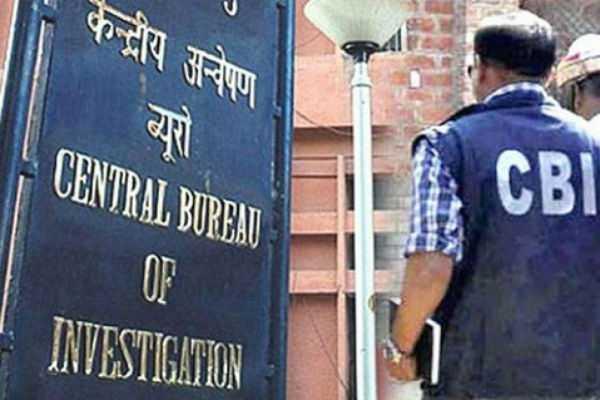 cbi-raid-on-banking-fraud