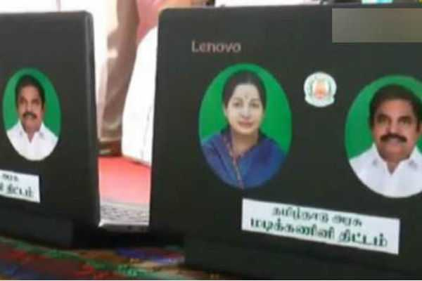 tamil-nadu-government-order-to-supply-15-50-lakh-laptops