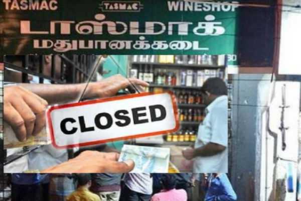 order-to-close-liquor-shops