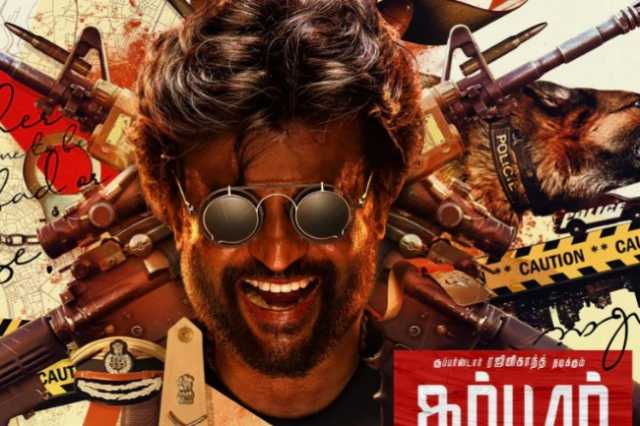 darbar-motion-poster-theme-music-released