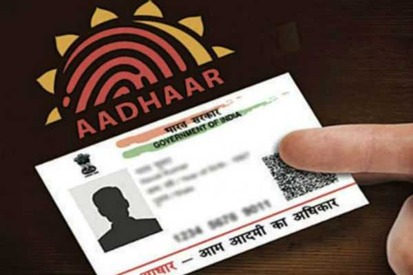 here-s-how-you-can-file-aadhaar-related-complaints-online