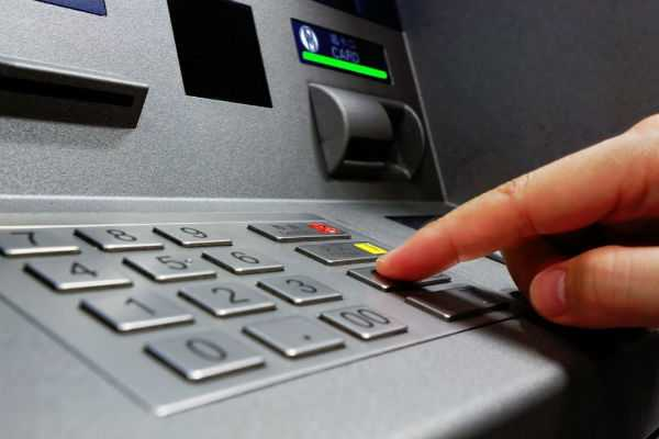 atm-provided-by-rs-500-instead-of-rs-200