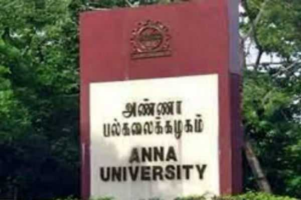 free-ac-service-training-course-anna-univ-announcement