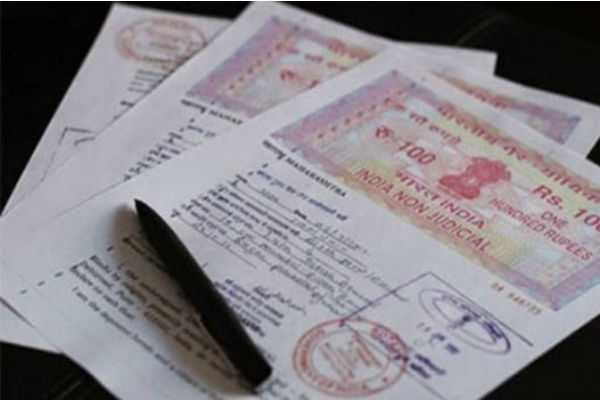 rs-15-54-crore-debt-through-fake-documents-case-filed-against-30-persons