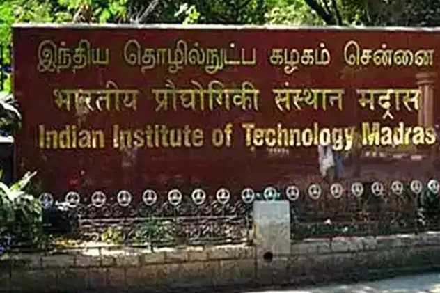iit-student-suicide-11-persons-inquiry
