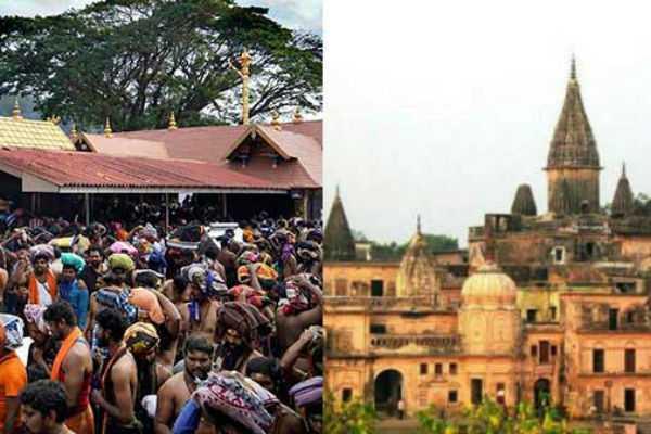 ayodhya-verdict-vs-sabarimala-verdict