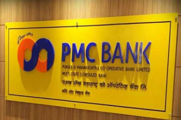 pmc-bank-case-rajneet-singh-former-director-and-son-of-former-bjp-mla-arrested