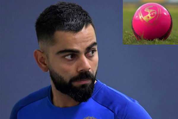 the-use-of-pink-ball-is-challenging-virat-kohli