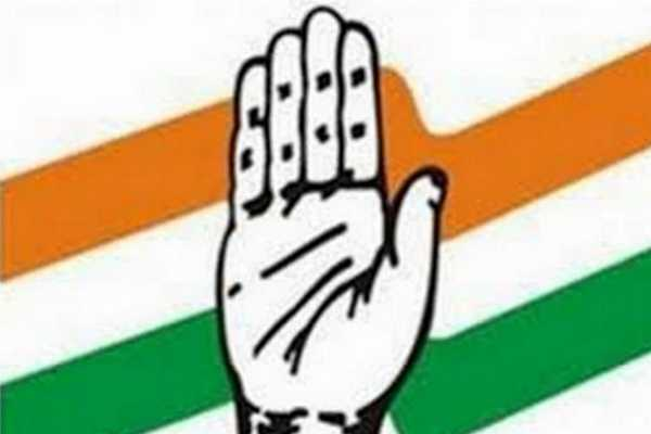 an-urgent-meeting-has-been-called-by-congress-at-party-office-in-mumbai