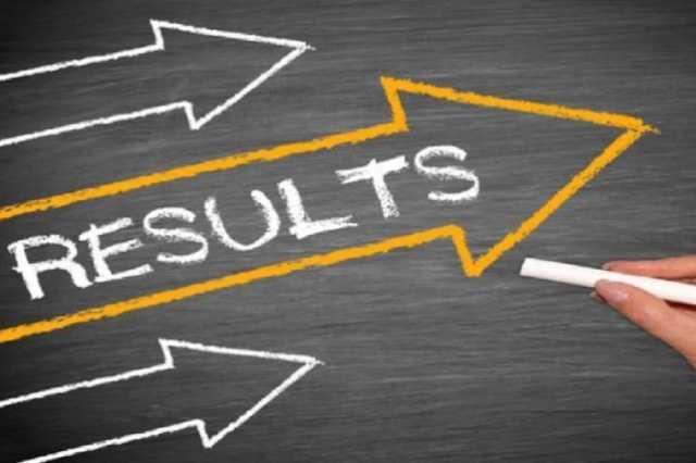 computer-teacher-exam-results-release