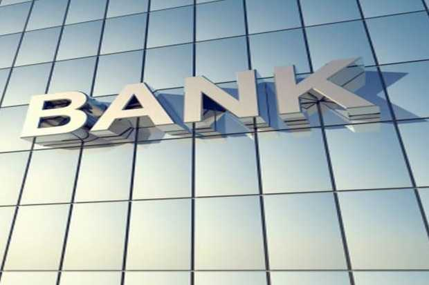a-total-of-87-526-public-sector-bank-branches-in-the-country-central-government