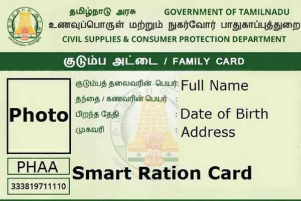 extension-of-time-to-convert-sugar-card-into-rice-ration-card