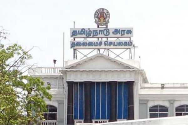 rs-2-363-crore-allocated-for-pongal-gift