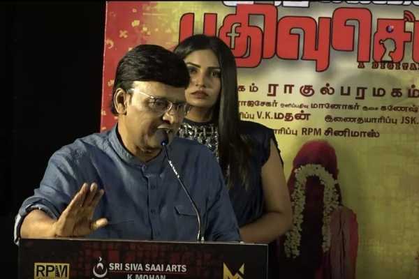 andhra-women-s-organization-notices-against-k-bhagyaraj