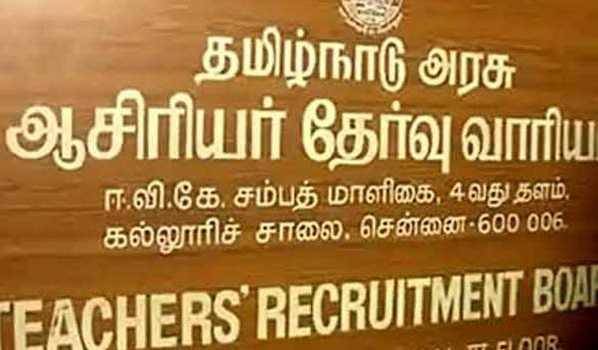 polytechnic-college-lecturer-job-teacher-examination-board-notice