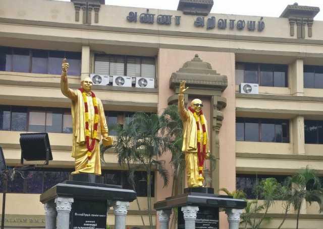 bomb-threat-to-anna-arivalayam