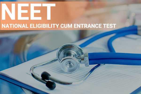 neet-entrance-exam-apply-from-today