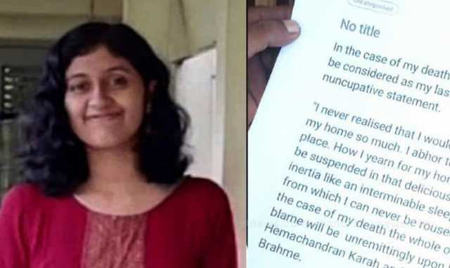 iit-student-fatima-s-suicide-is-not-fake-but-real
