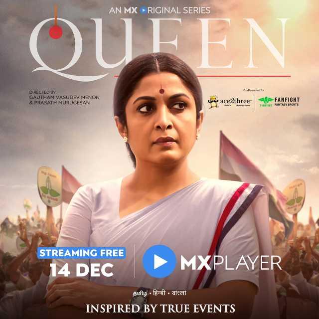 queen-teaser-released