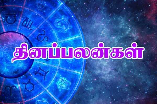 07-12-2019-newstm-dwstm-daily-astrology