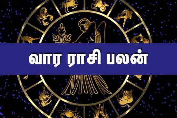 newstm-weekly-astrology