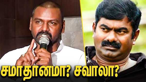 actor-raghava-lawrence-speech-at-rajini-birthday-function
