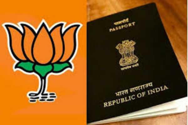 lotus-symbol-passport