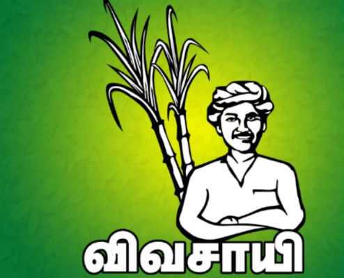 farmer-symbol-for-naam-tamizhar-party