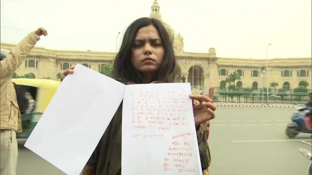 vartika-singh-has-written-a-letter-in-blood-to-union-home-minister-amit-shah