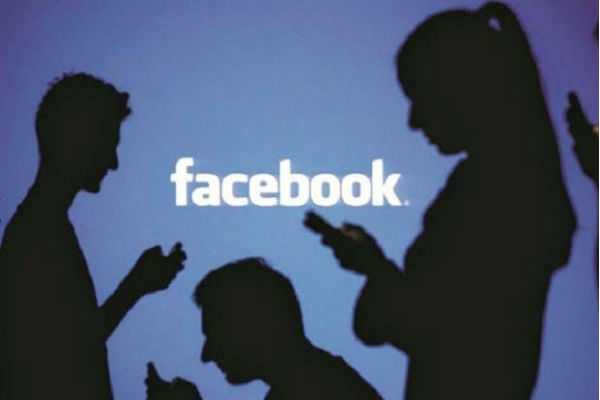 new-technology-to-detect-facebook-members-location