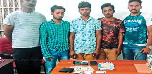 drugs-worth-rs-1-crore-confiscated