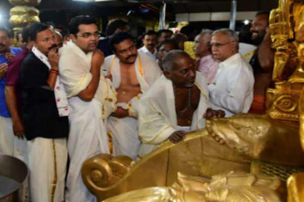government-of-kerala-honoring-ilayaraja