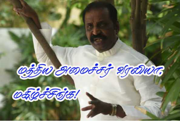 no-doctorate-for-vairamuthu