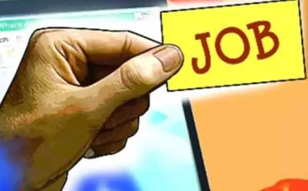 job-vacancies-in-reserve-bank