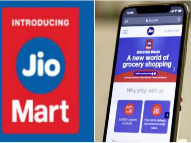 jio-mart-compets-amazon-and-flipkart