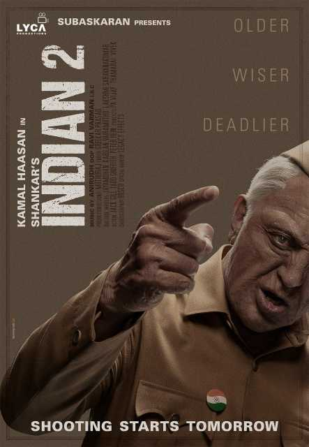 indian-2-first-look-released