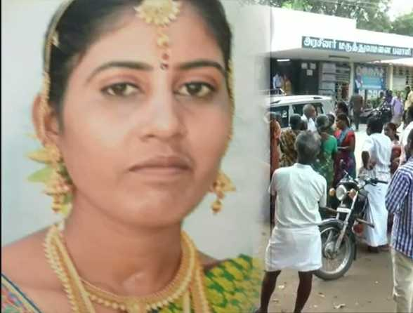 young-woman-mysterious-dies-erode