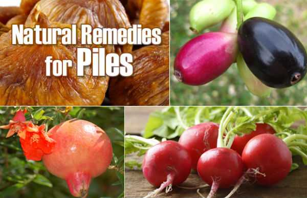 remedies-to-recover-from-piles