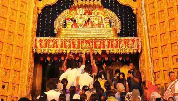 how-to-perform-vaikunda-ekadesi-prayers