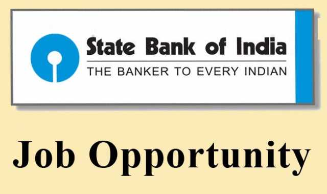 sbi-bank-recruitment-2020