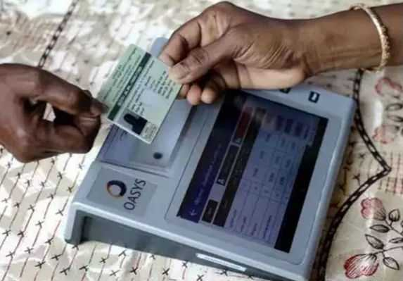 pongal-first-nationwide-ration-card-to-be-implemented