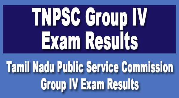 cheating-in-tnpsc-exam-results