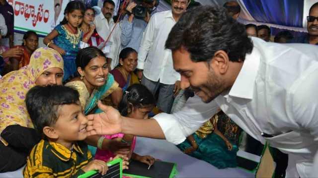 amma-vadi-scheme-introduced-by-jaganmohan-reddy