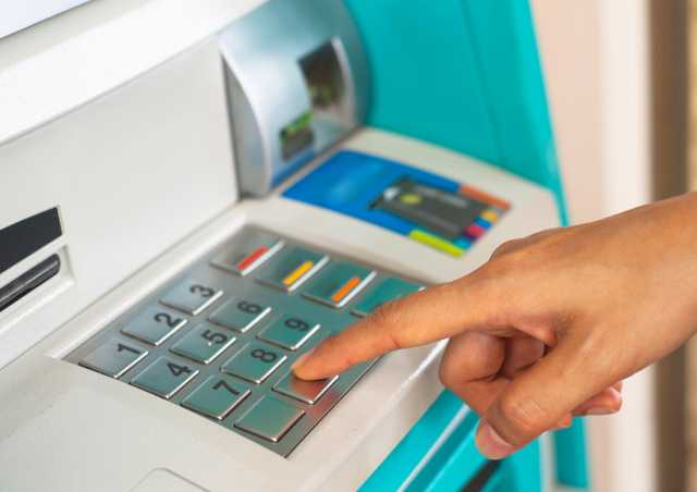 atm-issues-500-instead-of-100