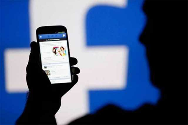 youth-arrested-for-posting-fake-account-on-facebook