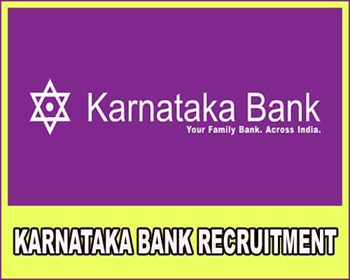 karnataka-bank-recruitment