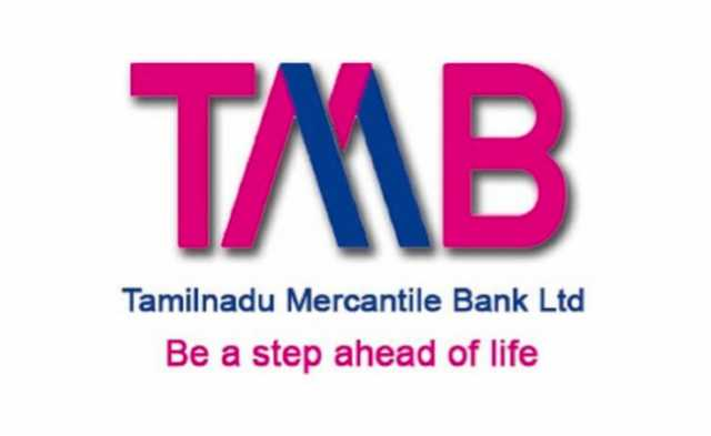 tamilnadu-mercantile-bank-job-vacancy