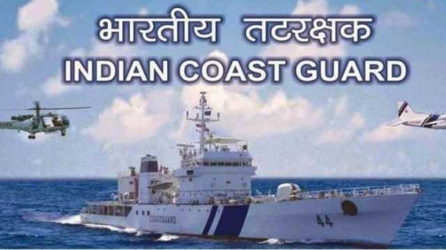 chance-to-join-indian-coast-guard